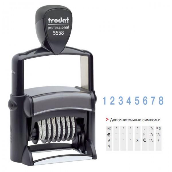 Нумератор TRODAT 5558